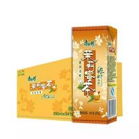 康师傅 茉莉蜜茶250ml*24盒整箱