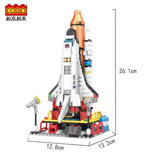 Cogo/积高 航天飞机儿童火箭模型