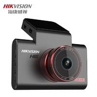 PLUS会员:HIKVISION 海康威视 C6S 行车记录仪 4K 标配送64G卡 单镜头