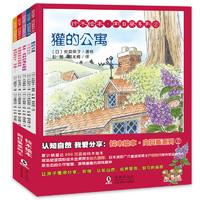 促销活动:京东 金秋读书时 自营图书