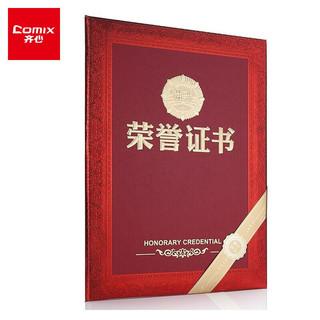Comix 齐心 荣誉证书12K/10本装附10页证书内芯 办公文具 C5103