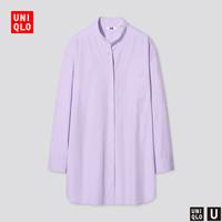 UNIQLO 优衣库 434408 女士衬衫
