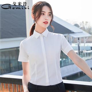 白衬衫女短袖职业气质2021春夏季薄款正装工作服工装白色免烫衬衣