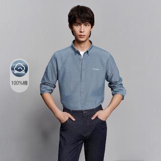 HLA 海澜之家 男士时尚净色休闲胸前字母长袖衬衫