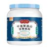 NEWBORN 人之初 养益养 中老年原味高钙 淮山营养米粉 680g