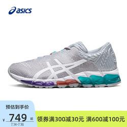 ASICS 亚瑟士 GEL-QUANTUM360 5 JCQ女缓震保护跑鞋1022A132-020