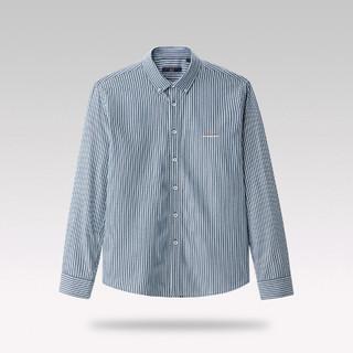 HLA 海澜之家 2021秋季新款男士胸前字母亲肤长袖休闲衬衫