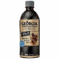 有券的上:Coca-Cola 可口可乐 乔治亚黑咖啡饮料 500ml