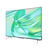 SKYWORTH 创维 65M3Pro 液晶平板电视 65英寸
