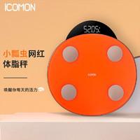沃莱(ICOMON)小瓢虫智能体脂秤 电子秤 体重秤 人体秤 家用自测称重减肥脂肪秤 APP自测数据 健康秤体脂仪