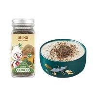 米小芽 黑芝麻海苔粉宝贝调味伴餐调味料儿童米面调拌饭料