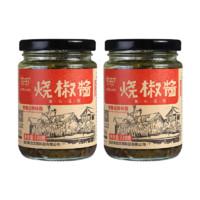 PLUS会员:EATING 依田 烧椒酱 230g*2瓶