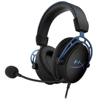 Kingston 金士顿 阿尔法S 加强版 耳罩式头戴式有线耳机 蓝色 USB口