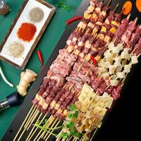 PLUS会员:游牧御品 烧烤食材 烤串组合套餐 2000g(3-4-5人份)