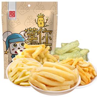 一品巷子 休闲零食膨化食品小吃 独立小包装 美式薯条5种口味100g/袋原切薯条