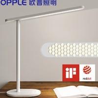 OPPLE 欧普照明 米格 国AA级LED护眼灯 17W