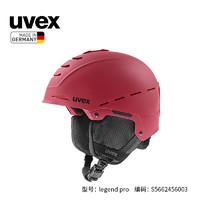 UVEX 优唯斯 uvex legend pro传奇鲨鱼腮滑雪头盔 德国优维斯原装进口男女单双板全地形滑雪头盔 哑光暗红-红 55-59cm