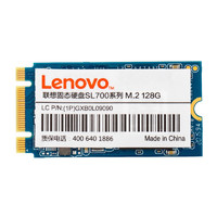 Lenovo 联想 SL700系列 M.2 固态硬盘 128GB(SATA3.0)