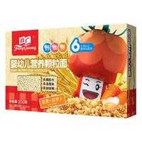 PLUS会员、有券的上:FangGuang 方广 婴幼儿辅食颗粒面 200g