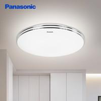Panasonic 松下 HHLA1038CBW01 LED灯吸顶灯 11W
