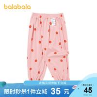巴拉巴拉 女童休闲长裤防蚊裤  红色调00366 90cm