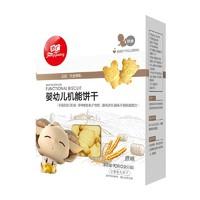 FangGuang 方广 婴幼儿机能饼干