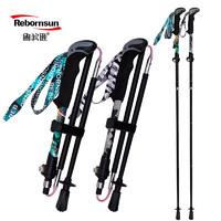鲁滨逊登山杖折叠碳素纤维超轻超短伸缩户外男女款越野跑徒步手杖