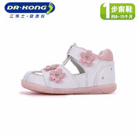 DR.KONG 江博士 儿童步前鞋