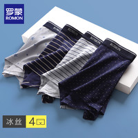 ROMON 罗蒙 NK9032 男士冰丝内裤 4条装