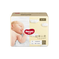 88VIP:HUGGIES 好奇 金装纸尿裤 XXL28