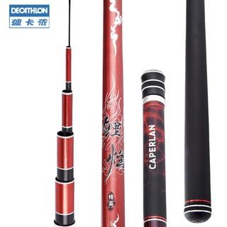 DECATHLON 迪卡侬 8605332 台钓竿