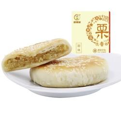 同栗家 红豆馅饼   134g共4盒装