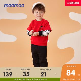 MooMoo 莫莫 moomoo童装男童卫衣套装2020秋装新款小宝宝休闲运动洋气两件套萌