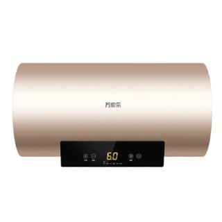 macro 万家乐 D60-FD1 储水式电热水器 60L 3000W