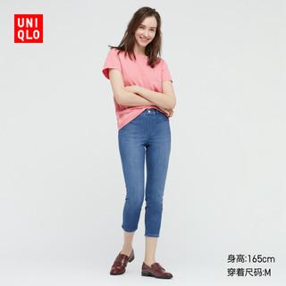 UNIQLO 优衣库 437278 女士牛仔紧身七分裤