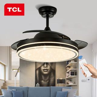 TCL 吊扇灯 隐形 风扇灯饰 LED餐厅客厅卧室北欧灯饰灯具 满天36寸24W三色调光(变频自动调速节能)
