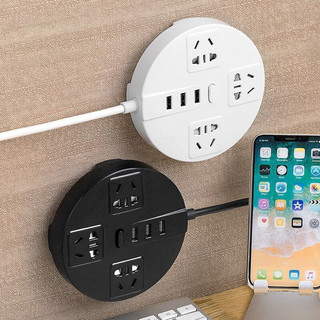 移动端 : KASTIZA 凯仕帝 多功能插座插板带线家用插线板 转换器多用插板 3位无USB   0.05米