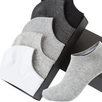 Nan ji ren 南极人 男士船袜 5双装