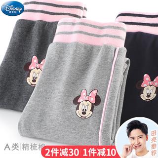 Disney 迪士尼 女童裤子纯棉休闲裤宝宝外穿长裤21新款儿童打底裤洋气春装