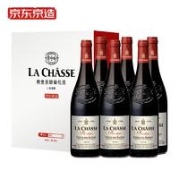 J.ZAO 京东京造 罗纳河谷AOP 干红葡萄酒 750ml*6瓶
