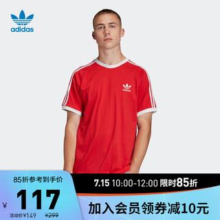 adidas ORIGINALS 阿迪达斯官网adidas 三叶草 3-STRIPES TEE 男装运动短袖T恤FM3770 亮粉红荧光 M(参考身高:179~185CM)
