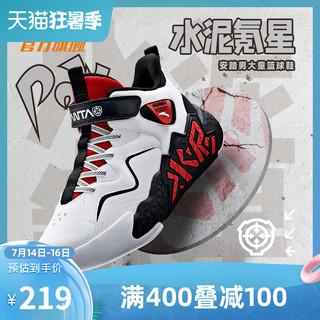 ANTA 安踏 童鞋男大童篮球鞋夏季2021新款儿童球鞋水泥氪星训练运动鞋子