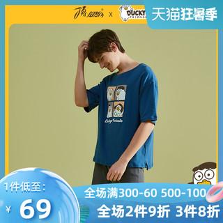dingguagua 顶瓜瓜 小刘鸭联名限量纯棉睡衣男士夏季款学生卡通短袖家居服套装