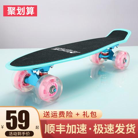 XIAOBALONG 小霸龙 专业小鱼板四轮滑板成人初学者儿童青少年男孩女孩成年刷街滑板车