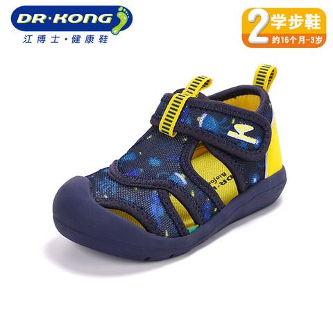 DR.KONG 江博士 Dr.kong江博士男童凉鞋机能鞋舒适透气幼儿1-3岁小孩夏季宝宝凉鞋