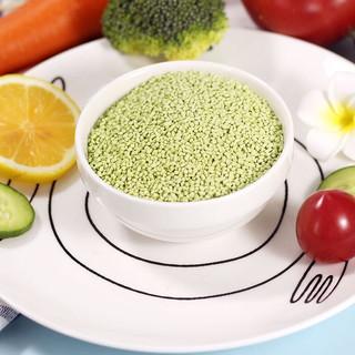 FangGuang 方广 婴幼儿营养颗粒面 原味 200g*2盒+蛋黄胡萝卜 200g+钙铁锌菠菜 200g