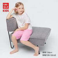 UNIQLO 优衣库 儿童短袖家居服套装