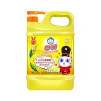 白猫 柠檬红茶洗洁精 1.5kg+小鹿蓝蓝 山楂棒棒糖 106g
