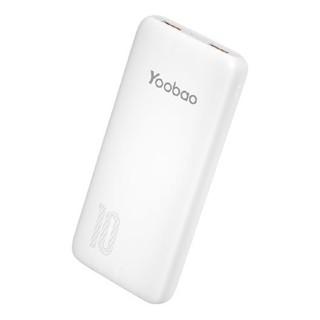 Yoobao 羽博 1DQ 移动电源 雪山白 10000mAh Type-C 10W