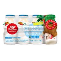 FangGuang 方广 宝宝零食 儿童乳酸菌饮料 小君菌乳酸菌 100ml*4瓶/板 维生素D+钙